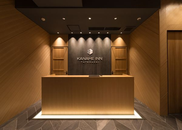 pic_kanameinntatemachi-jpgroom-for-rescue%e3%80%80free-hotel-tokyo-kanazawa_