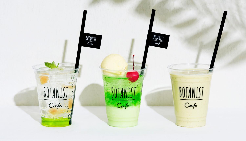 BOTANIST-ボタニスト-喝