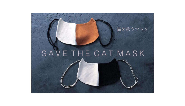 保護猫-ネコ・パブリッシング-SAVE-THE-CAT-MASK_バナー