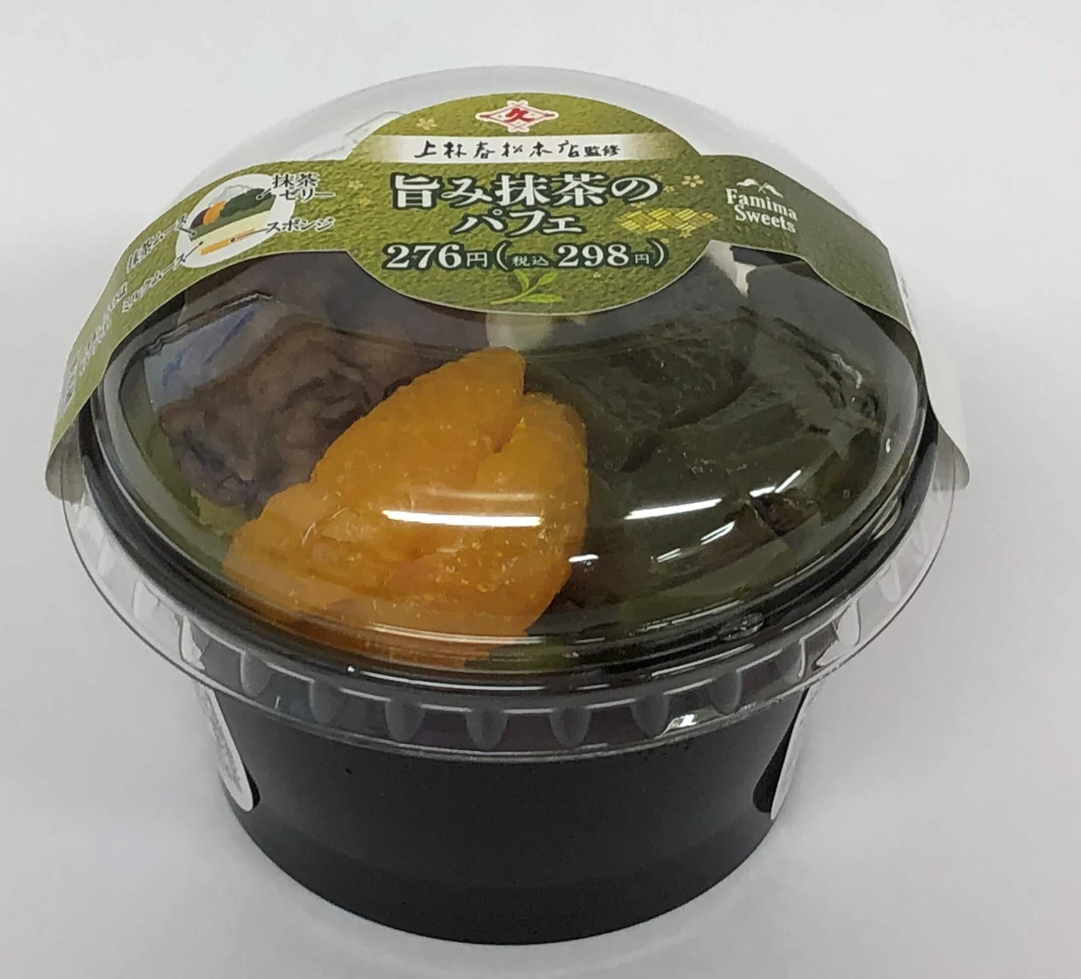抹茶スイーツ Matcha Desserts 抹茶甜點1