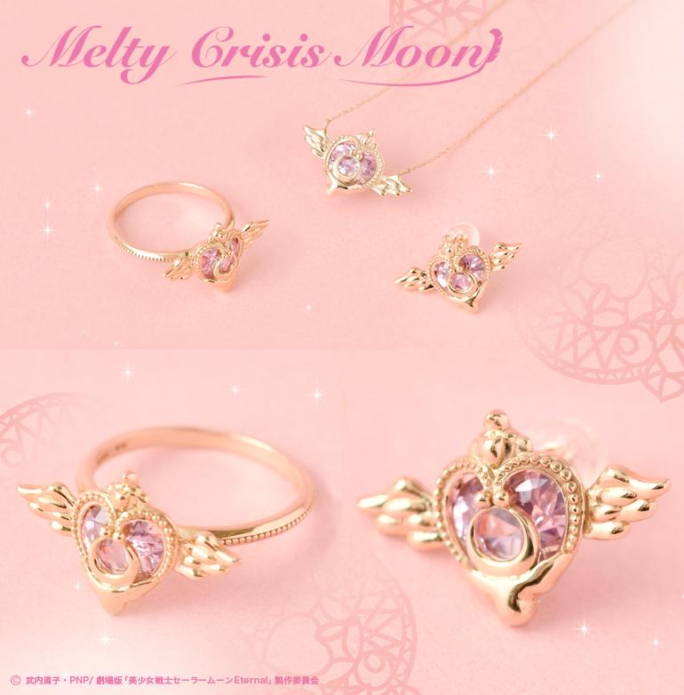 Sailor moon セーラームーン Q-pod. 美少女戦士_メルティークライシスムーン