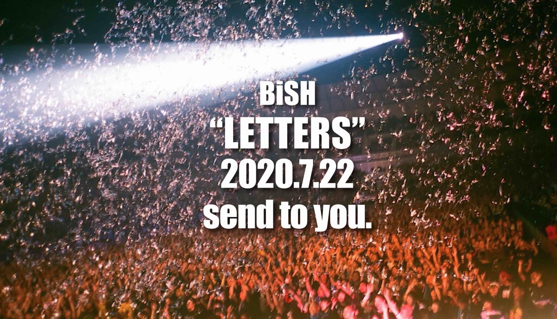 BiSH-ビッシュ