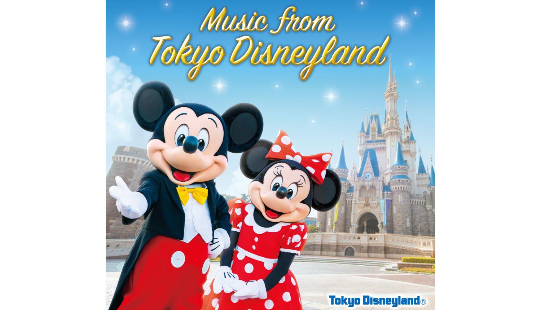 Tokyo-Disneyland_東京ディズニーランド_東京迪士尼樂園