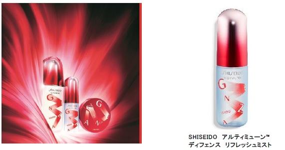 shiseido-%e8%b3%87%e7%94%9f%e5%a0%82-%e3%81%97%e3%81%9b%e3%81%84%e3%81%a9%e3%81%864-2