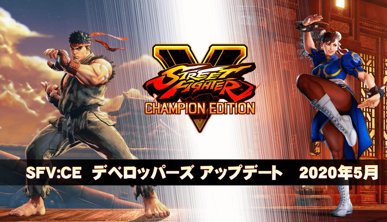 Street-Fighter-ストリートファイター-街头霸王