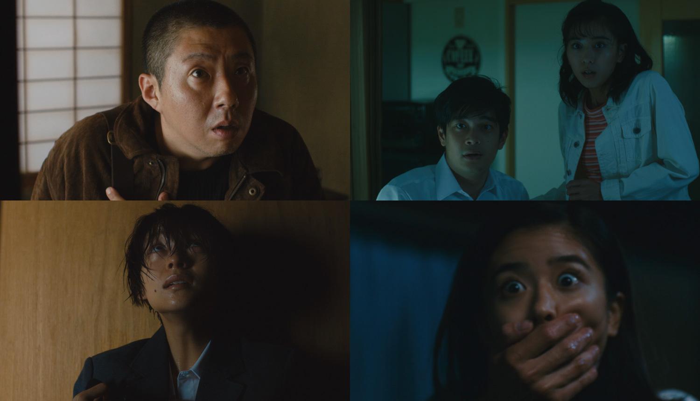 Netflix Original Grudge Horror Series 'Ju-On: Origins' Drops On ...