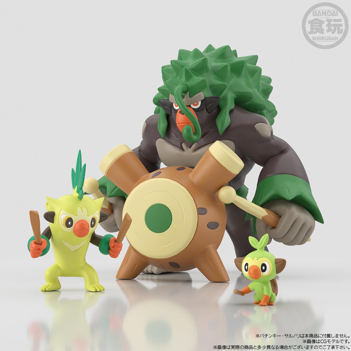 pokemon-ポケモン–寶可夢_2