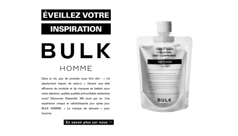 BULK-HOMME—barukuomu-