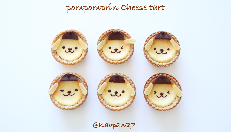 ポムポムプリンチーズタルトレシピ-Pompompurin-Cheese-tart-recipe-蛋黃哥食譜