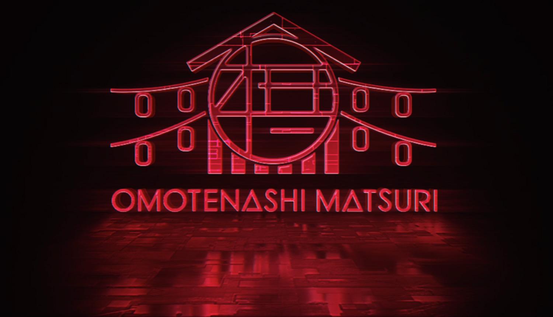 OMOTENASHI-MATSURI-オモテナシマツリ節