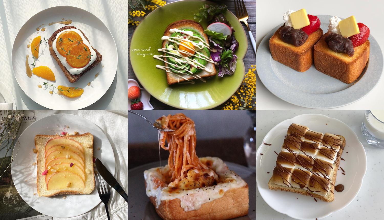 トーストアレンジ-おうち時間-おうちカフェ-Stayhome-homecooking-recipe-レシピ_バナー