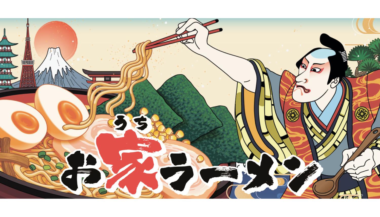 六厘舎ラーメン-Rokurinsha-Ramen-拉麵