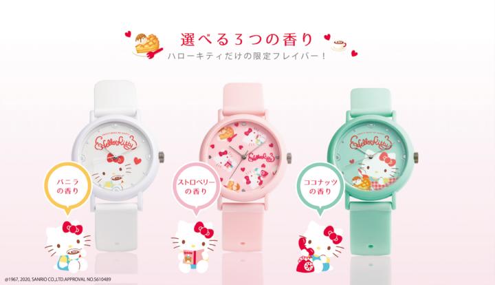 KAORU Hello Kitty Watches カオルハローキティ 腕時計 凯蒂 KAORU 手錶4