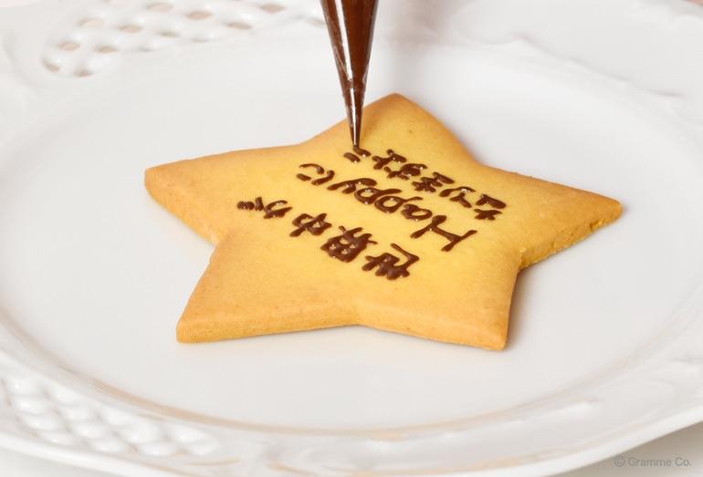 q-pot-cafe-%e4%b8%83%e5%a4%95%e3%82%b9%e3%82%a4%e3%83%bc%e3%83%84-tanabata-sweets-%e4%b8%83%e5%a4%95%e7%94%9c%e9%bb%9e5-2