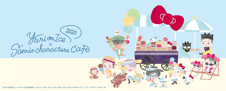 ojamajocafecafe2020_topbunner