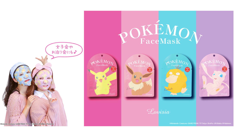 Pokemon-face-masks-ポケモンマスク寶可夢面膜