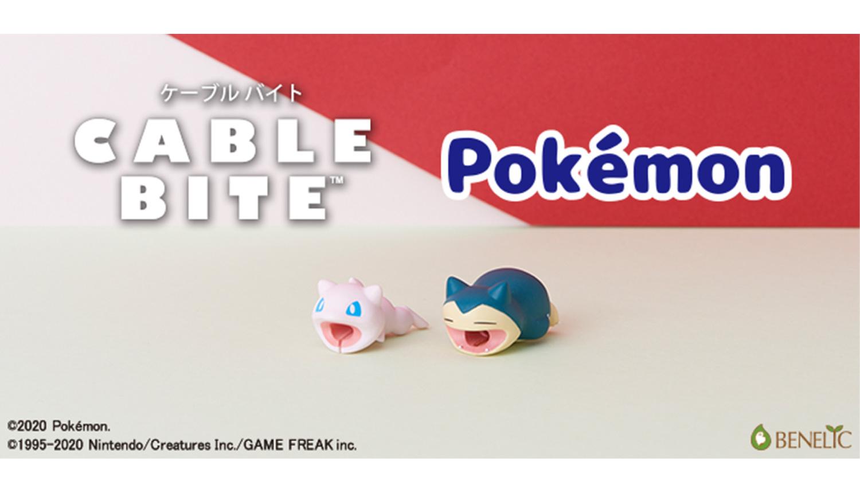 ケーブルバイトポケモンセンター-Pokemon-Center-Cable-Bite-精靈寶可夢-iPhone用