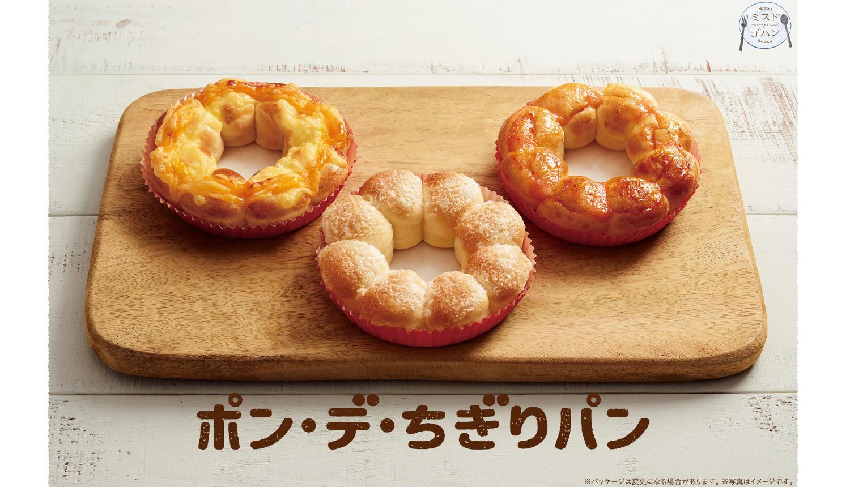 ミスタードーナツ-Mister-Donut-甜甜圈