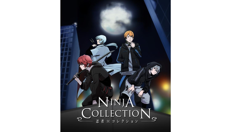 忍者コレクション-NINJA-COLLECTION-恐怖動漫