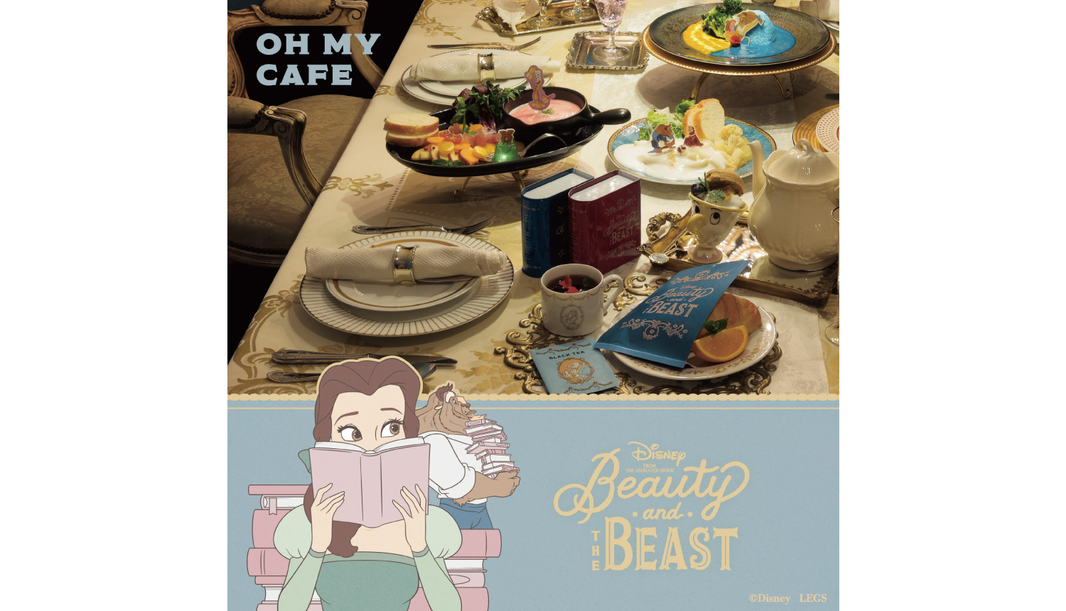 beauty-and-the-beast-cafe-美女與野獸-咖啡店美女と野獣-カフェ