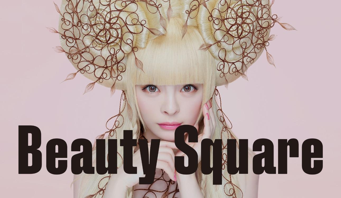 beauty-square-shiseido-%e8%b3%87%e7%94%9f%e5%a0%82-%e3%81%97%e3%81%9b%e3%81%84%e3%81%a9%e3%81%8615-2
