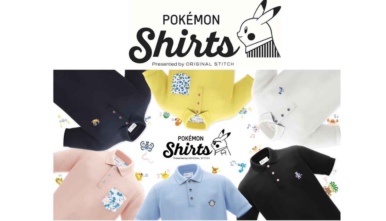 Pokemon-Shirts-ポケモンシャツ-精靈寶可夢