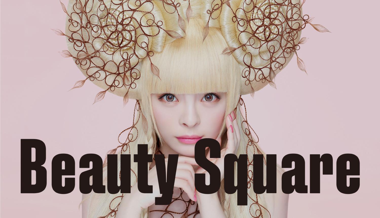 Beauty-Square-Shiseido-資生堂-しせいどう