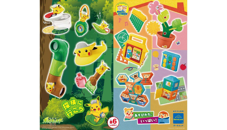 マックドナルド-ポケモン-McDonald's-Pokemon-麥當勞精靈寶可夢
