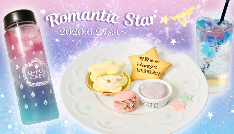 Q-pot-CAFE-七夕スイーツ-Tanabata-sweets-七夕甜點