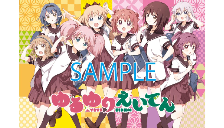 JAPAN Namori manga YuruYuri vol.8 Limited edition with Drama CD