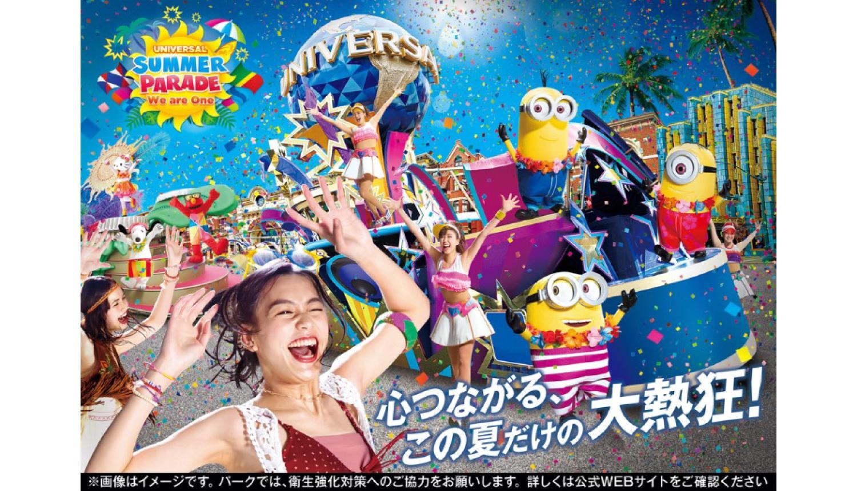 USJ-Summer-Parade-USJ夏限定のパレード夏季有限遊行1