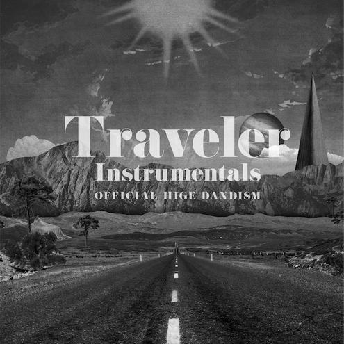 traveler_inst_jacket_final-2