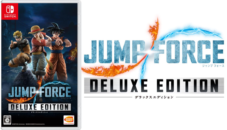 JUMP-FORCE-Nintendo-Switch-ジャンプフォースニンテンドースイッチ-任天堂Switch