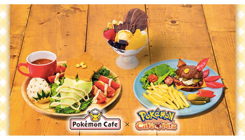 Pokémon-Café-Mix-ポケモンカフェ精靈寶可夢