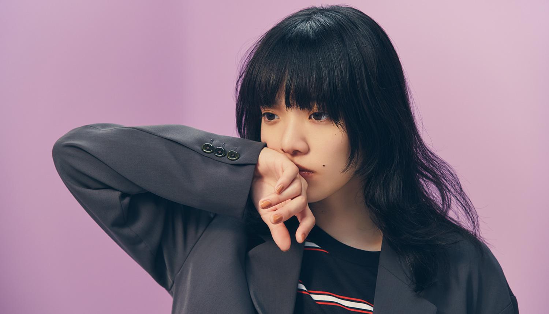 あいみょん-AIMYON-愛繆