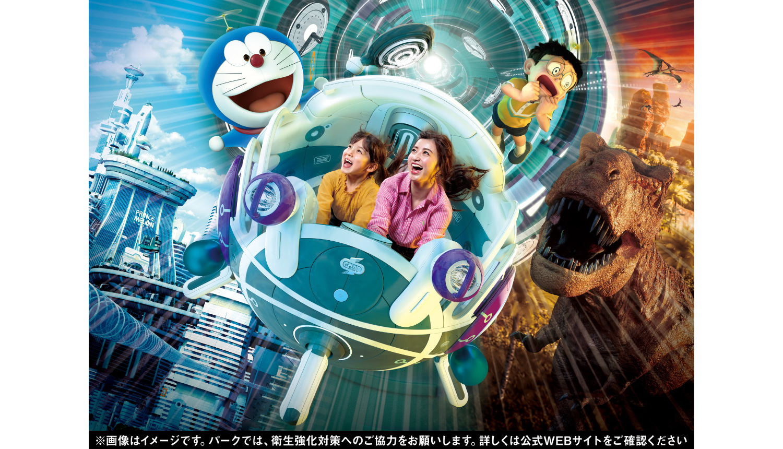 Universal-Studios-Japan-Doraemon-日本環球影城-哆啦A夢-ユニバーサルスタジオジャパンドラえもん