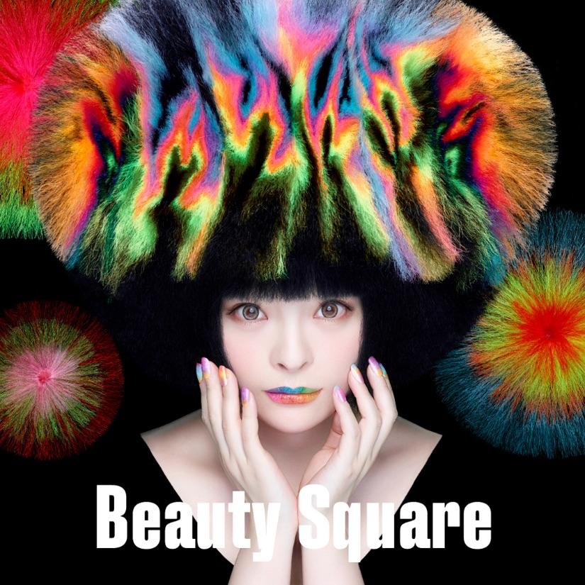 Kyary Pamyu Pamyu Beauty Square Shiseido 資生堂 卡莉怪妞しせいどう.きゃりーぱみゅぱみゅ-2