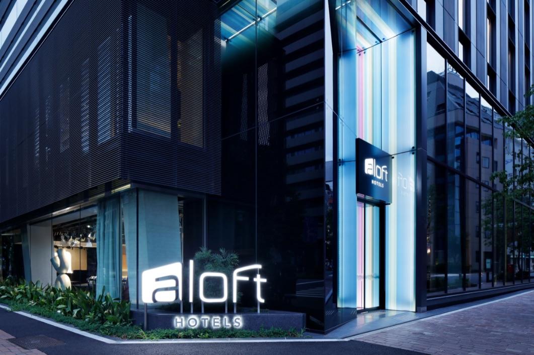 アロフト東京銀座 aloft Tokyo Ginza 旅館