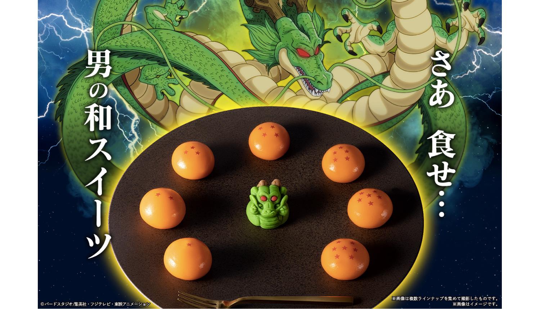 食べマス-ドラゴンボール超-Tabemasu-Dragonball-Dragonball糖果