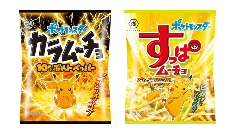 皮卡丘-精靈寶可夢 ピカチュウ Pikachu-Snack-すっぱムーチョ カラムーチョ-ポケモン-Pocket-monster_バナー