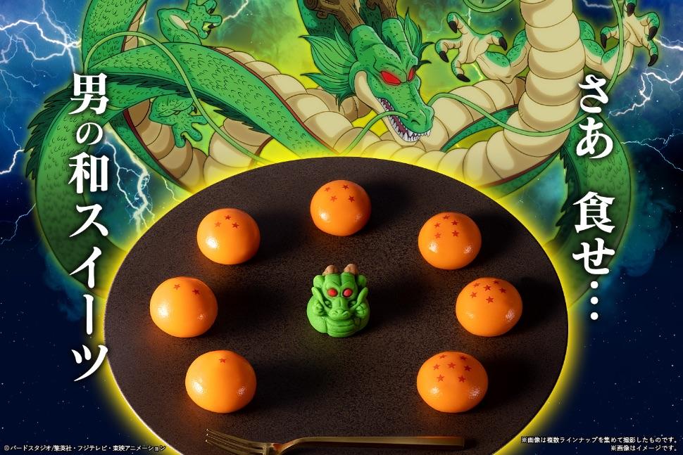 食べマス ドラゴンボール超 Tabemasu Dragonball Dragonball糖果