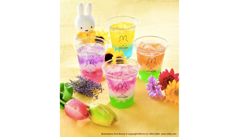 フラワーミッフィー-Miffy-Juice-米飛兔