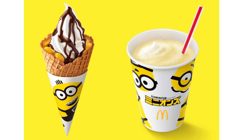 マックシェイク-バナナ味・ワッフルコーン-チョコバナナMinions-Banana-Shake-McDonalds-麥當勞