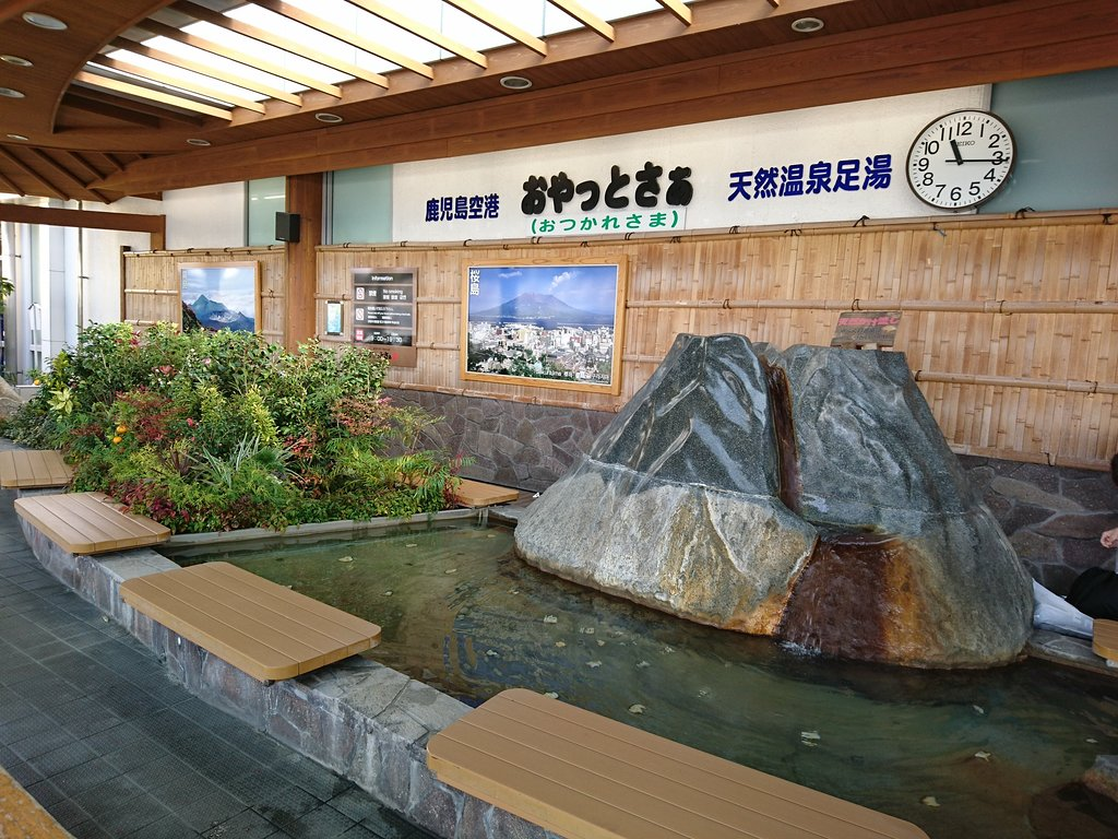 温泉&スパ2020 Hot Springs and Spas 2020 溫泉和水療2020_