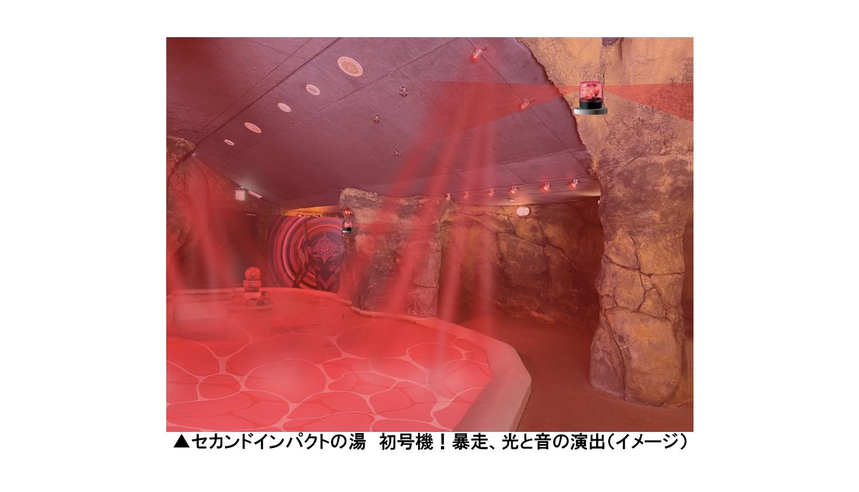 エヴァンゲリオンレーザートラップ-脱出作戦-Evangelion-Hakone-Escape-Challenge-新世紀福音戰士激光陷阱逃生行動