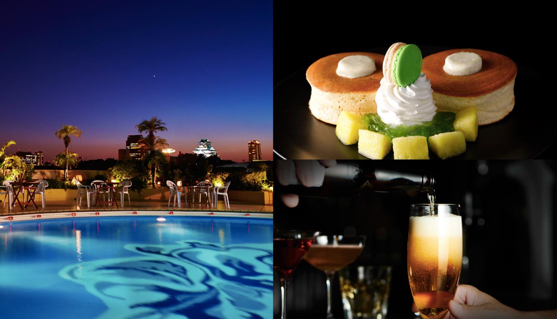 ホテルニューオータニ大阪-Hotel-New-Otani-Osaka大阪酒店