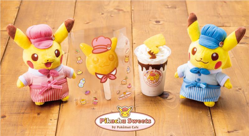 ピカチュウスイーツ by ポケモンカフェ Pokemon Cafe Pikachu desserts寵物小精靈咖啡館的皮卡丘糖果