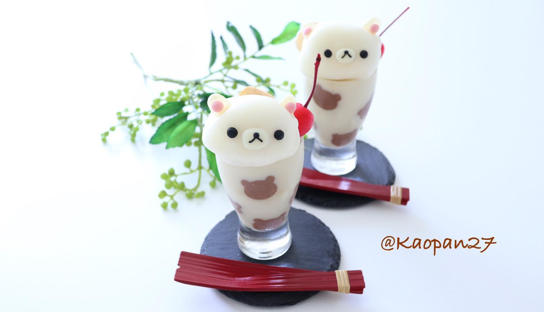 コリラックマスイーツレシピ-懶懶熊-食譜-Korilakkuma-Dessert-Recipe