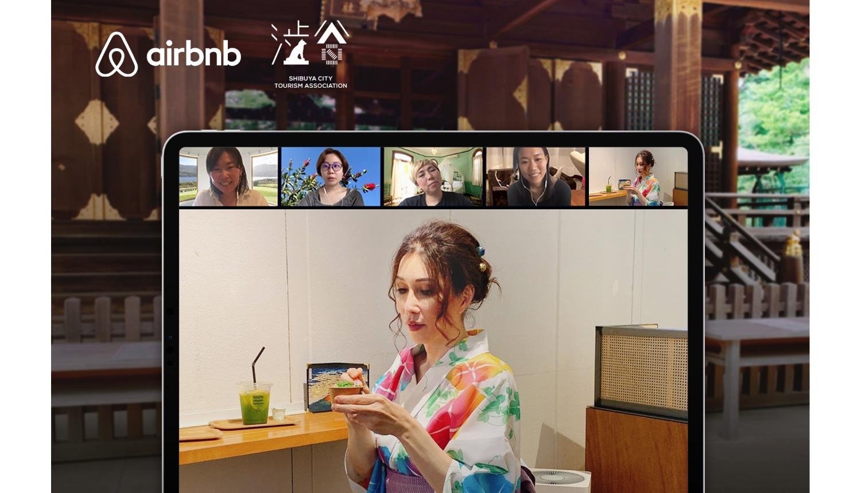 Airbnbと渋谷-Airbnb-Shibuya-爱彼迎澀谷