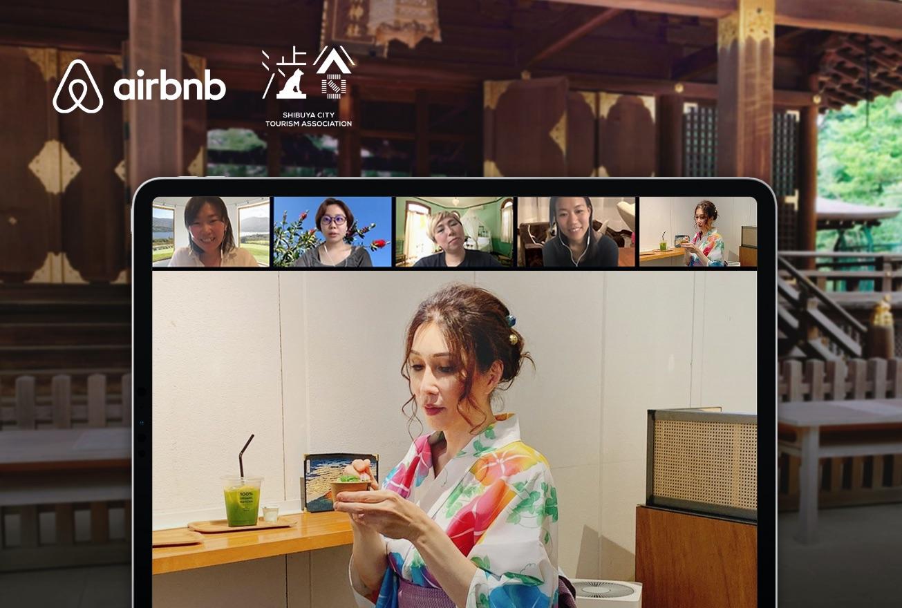 airbnb%e3%81%a8%e6%b8%8b%e8%b0%b7-airbnb-shibuya-%e7%88%b1%e5%bd%bc%e8%bf%8e%e6%be%80%e8%b0%b7-2